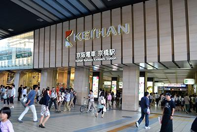 大阪の出稼ぎは京橋がお勧め
