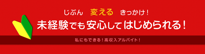神戸レッドドラゴン